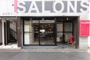 SALONS_HAIR_袋町