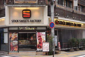 STICK_SWEETS_FACTORY